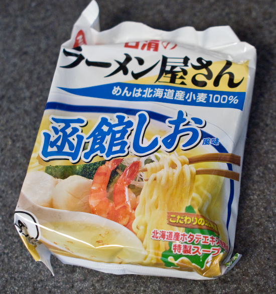 Blue Nissin Instant Ramen Packet