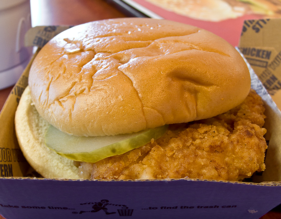 McDonald's - Southern Style Chicken Sandwich
