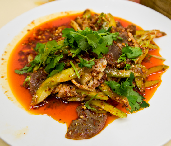 Asia Cafe - Spicy Honeycomb (Tripe) (Cold Dish)