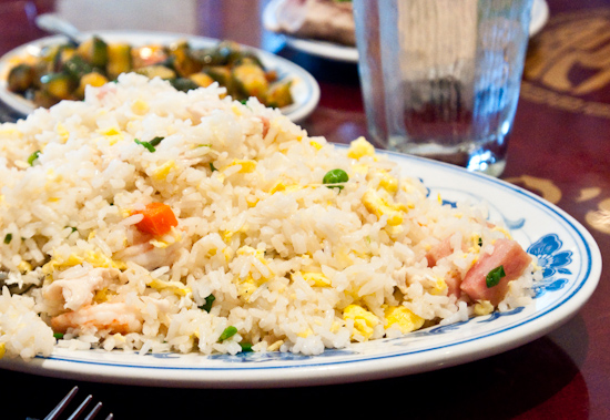 Pao's Mandarin House - Fried Rice