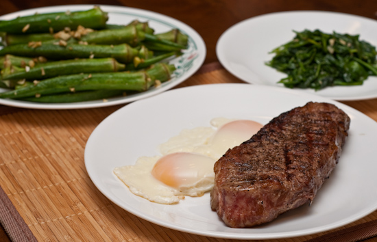 Sous Vide Steak and Eggs with Okra and Sauteed Baby Spinach and Arugula