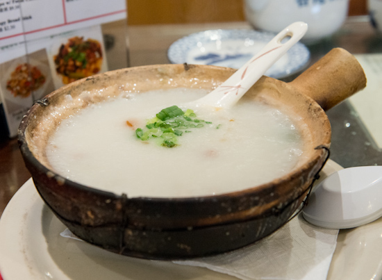 Congee with Pork & Preserved Egg