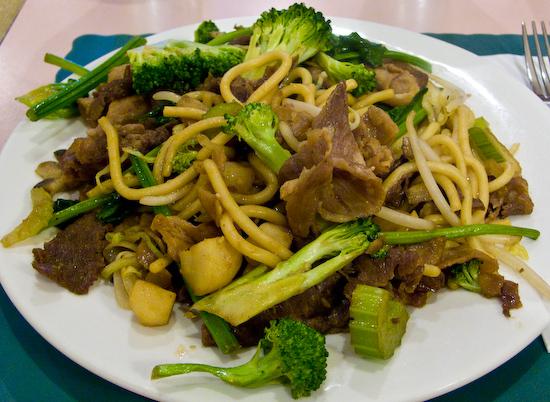 El Camino Mongolian BBQ - Mongolian BBQ
