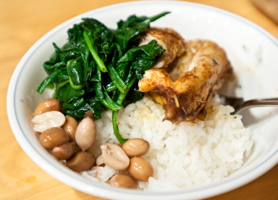 Chicken, spinach, peanuts, and rice