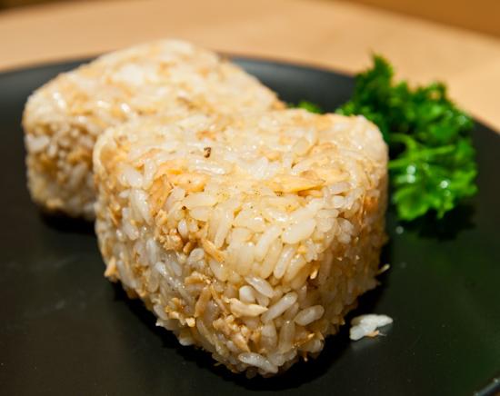 Sushi Zushi - Salmon Musubi