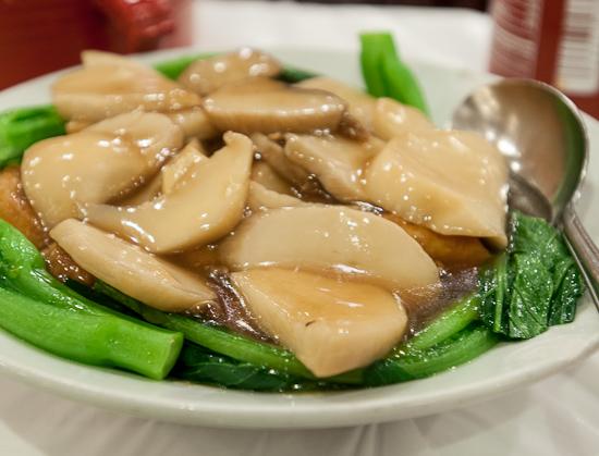 Steam Jade Tofu with King Mushroom